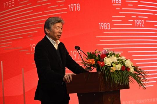 中国美协主席、中央美术学院院长范迪安致辞