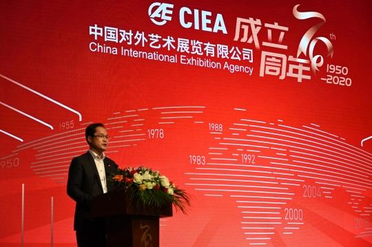 中国对外文化集团党委书记、董事长李金生致辞