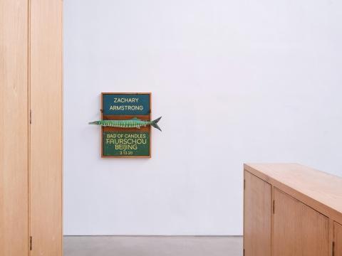 是作品,也是海报  摄影:雷坛坛©林冠艺术基金会