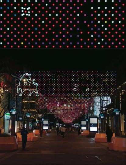 """""""杭州湖滨国际灯光节""""现场"""
