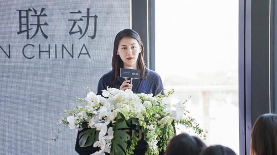 复星艺术中心主席王津元致辞©复星艺术中心,和美术馆
