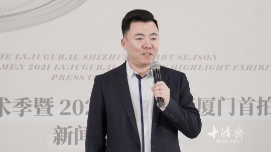 ⼗⽵斋拍卖(北京)有限公司副总经理、中国书画部总经理陈晨