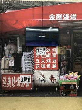 """""""沙滩哥""""何利平为""""市井""""代言"""