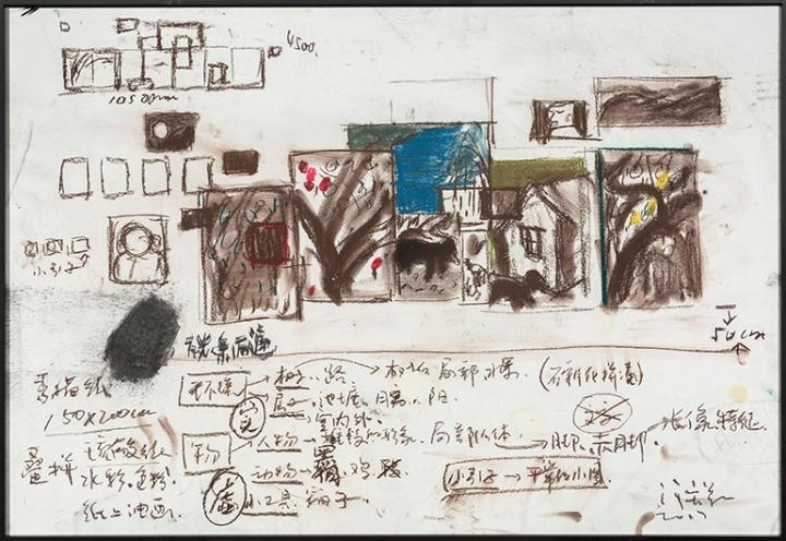 《木莲冲-草图NO.1》55×80cm纸上木炭、油彩 2017