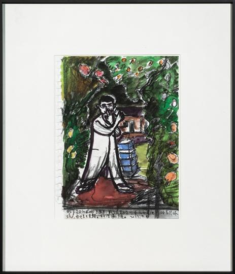 《木莲冲-草图NO.2》51×44cm纸上木炭、油彩2017