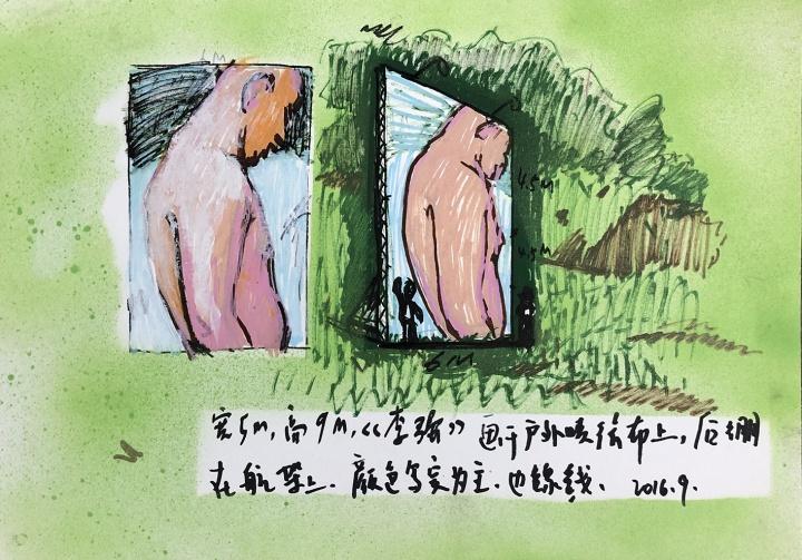 《李强》项目草图之一28×39cm纸上色粉、水彩2016