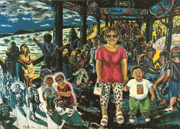 《颐和园》 180×250cm 布面油画 1997