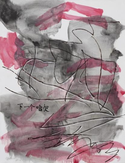 谢南星 《旅行手册》130×100cm 布面油画 2020