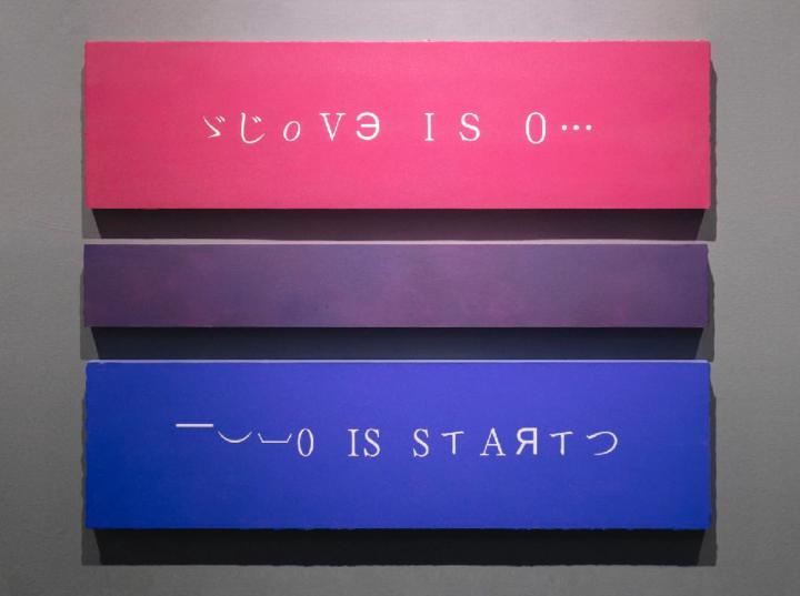 王将&C.K 《三色绘画》之一尺寸可变木面丙烯手绘 2019