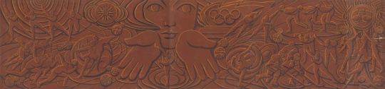 梁运清《首都滑冰馆外墙壁画》170x40cm 纸本水粉 1985  中央美术学院美术馆藏