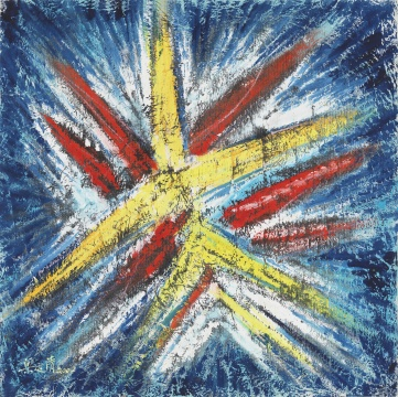 梁运清《墨与彩抽象画幻彩无垠之十》 76×77cm 墨、纸本水粉 2002中央美术学院美术馆藏