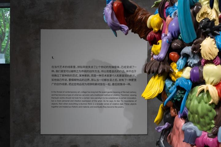 你好,我叫朱砂,我在中国给你做了个展览