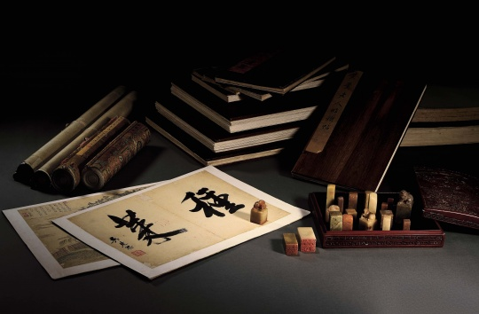 吴之振、吕留良、黄宗羲等《种菜诗唱和诗册》