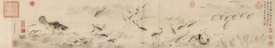 余省 《鱼藻图》28.5×157.8cm 设色纸本 手卷