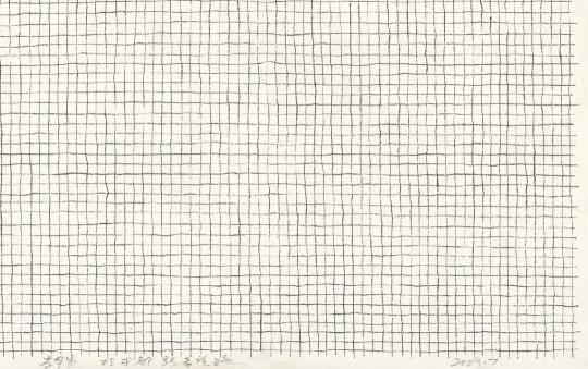 李华生《0097》局部95 x 178 cm纸本水墨2009