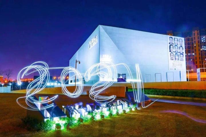 "LightMeUp2021治愈共同体""集光之旅跨年夜"