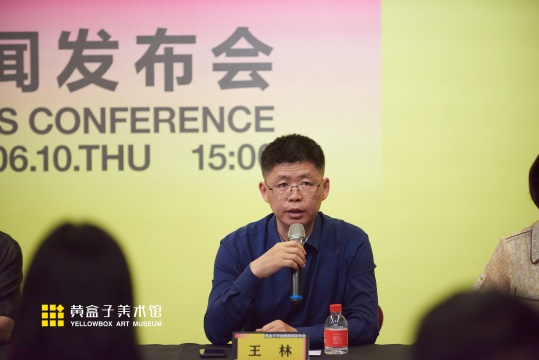 中纺亿联执行董事、青岛国际时装周主办人王林