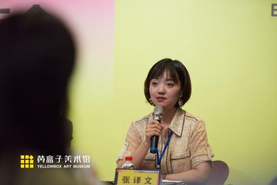 联合主办方上海喜玛拉雅美术馆行政副馆长张译文