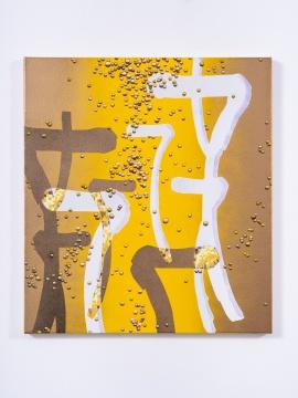 张月薇 《哑元(乙)》51 × 46 cm 布面丙烯、油画及喷漆 2021
