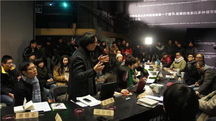 """2011年""""《资本论》:电影行动""""讨论会现场,杭州"""