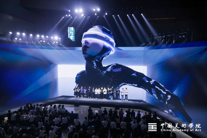 """""""现在史""""2021年第三届之江国际青年艺术周开幕式现场,摄于浙江美术馆"""