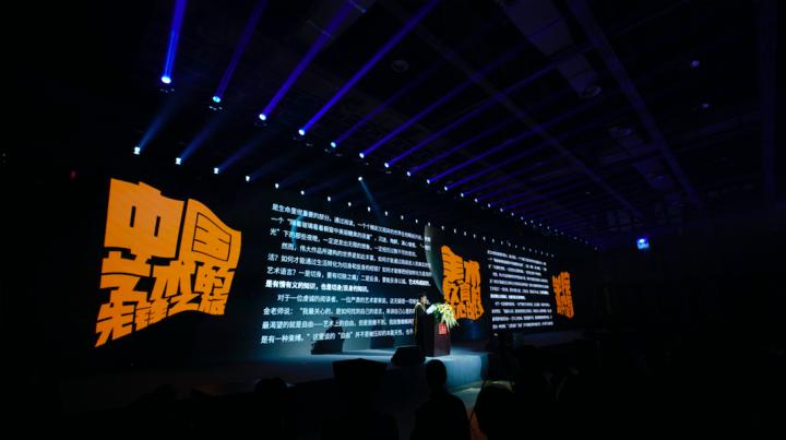 中国美术学院2021年毕业典礼