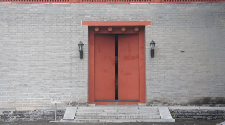 曾经位于东便门角楼的红门画廊(1991年、1999年-2017年)