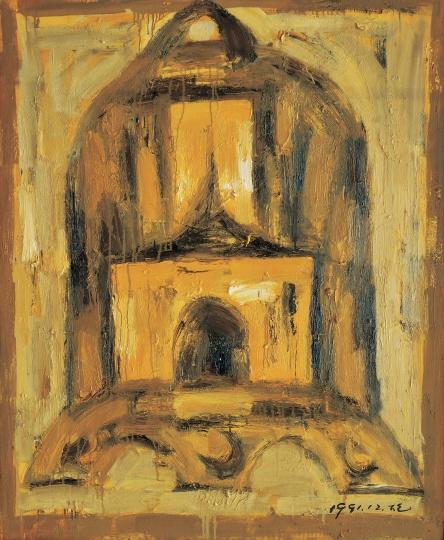 《家长系列·大黄钟》 139×112cm 布面油画 1991