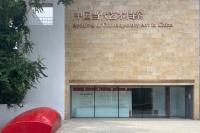 """收集历史是为了未来,北京大学当代中国史料馆(""""中国当代艺术档案""""专馆)启动仪式举行"""