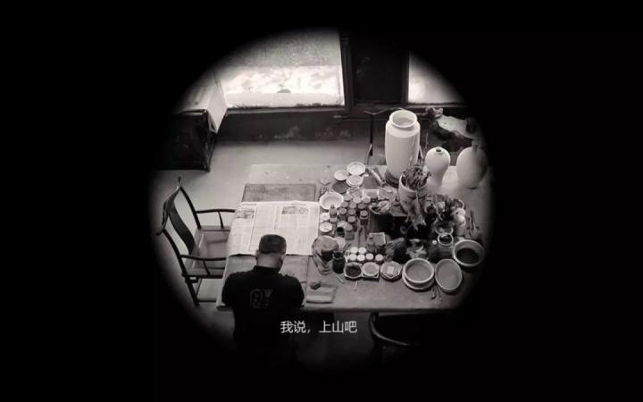 2020年第二届1839摄影奖大奖得主 余乐晴(天津美术学院)《鱼上山》截桢 影像装置