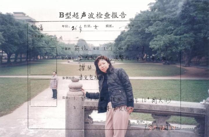 2020年第二届1839摄影奖优秀奖得主黄嘉慧(广州美术学院)《治愈我》摄影+影像