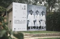 """""""徘徊久""""具本昌摄影中国首展, """"捕捉那不可见的,是我摄影的欢愉"""""""