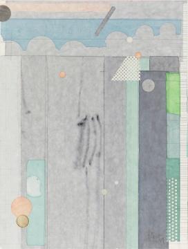 梁铨 《黎明之一》58×45cm 色、墨、宣纸拼贴 2019