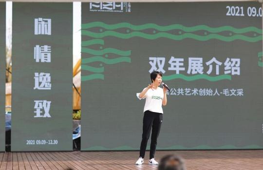 开幕现场,罗浮紫创始人毛文采发言