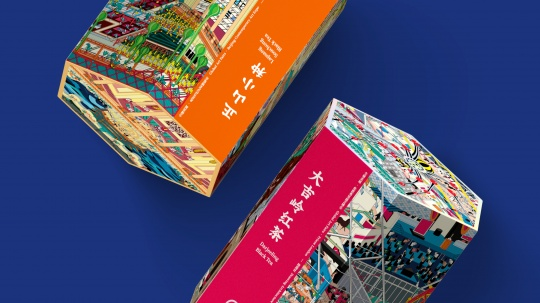 北京当代oncha联名款礼品茶