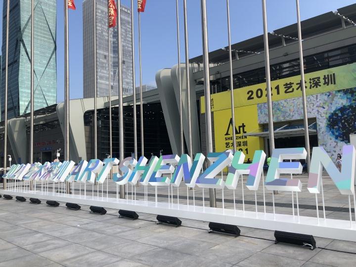 艺术深圳第9年,湾区市场沸腾了吗?
