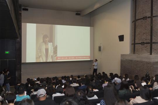 设计上海、设计深圳、设计中国北京展会总监 谭卓女士进行视频发言