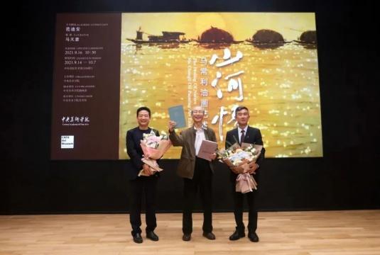 美术馆馆长张子康、油画系主任张路江向马常利先生颁发捐赠证书