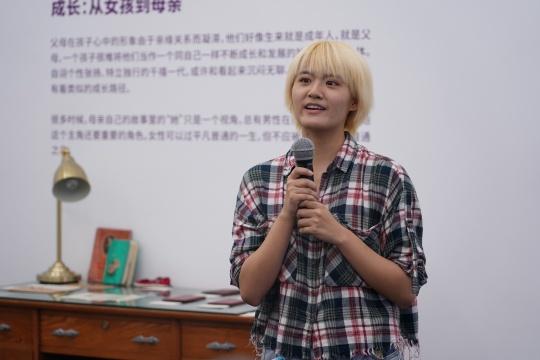 参展人童玥发言(秦若晨摄)